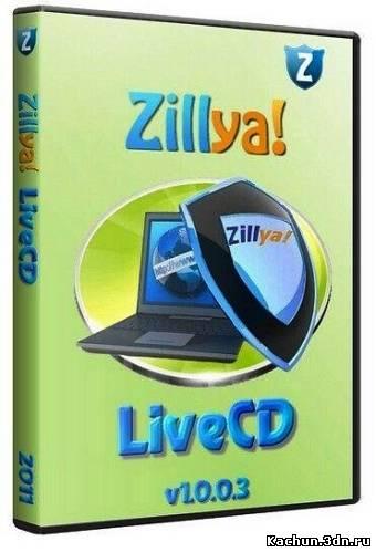 Скачать Zillya! LiveCD 1.0.0.3 Бесплатно