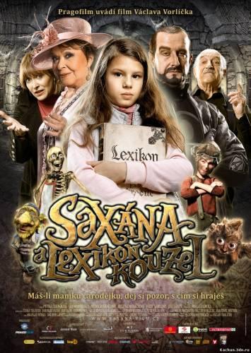 Оксана в стране чудес (2011) - Смотреть Фильм в HD-720p Онлайн