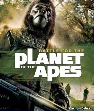 Битва за планету обезьян (1973) - Смотреть Фильм в HD-720p Онлайн