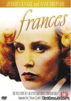 Френсис (1982) - Смотреть Онлайн / View Online