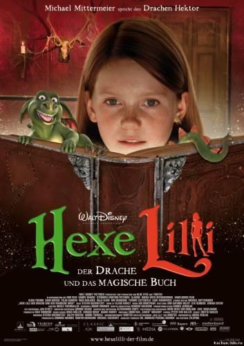 Магическая книга и дракон (2009) - Смотреть Фильм в HD-720p Онлайн