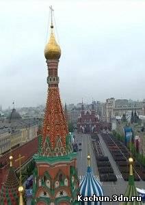 Парад Победы на Красной площади в честь 67-й годовщины победы (2012) - Смотреть Фильм