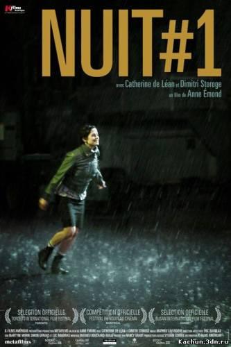 Их первая ночь (2011) - Смотреть Фильм в HD-720p Онлайн