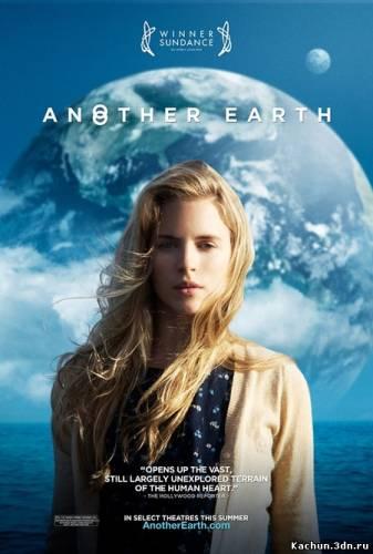 Другая земля (2011) - Смотреть Фильм в HD-720p Онлайн