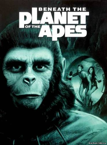 Под планетой обезьян (1970) - Смотреть Фильм в HD-720p Онлайн