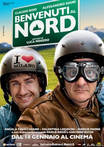 Добро пожаловать на Север (2012) - Смотреть Фильм в HD-720p Онлайн