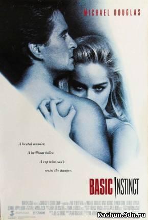 Основной инстинкт (1992) - Смотреть Фильм в HD-720p Онлайн