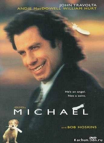 Майкл (1996) - Смотреть Фильм в HD-720p Онлайн
