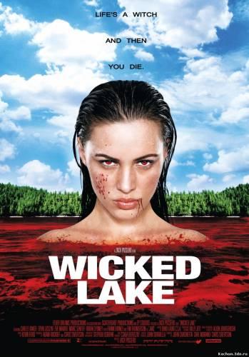 Заколдованное озеро (2008) - Смотреть Фильм