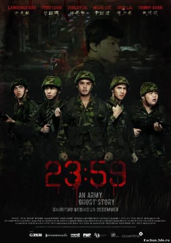 23:59 (2011) - Смотреть Фильм в HD-720p Онлайн