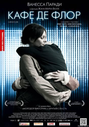 Кафе де Флор (2011) - Смотреть Фильм в HD-720p Онлайн
