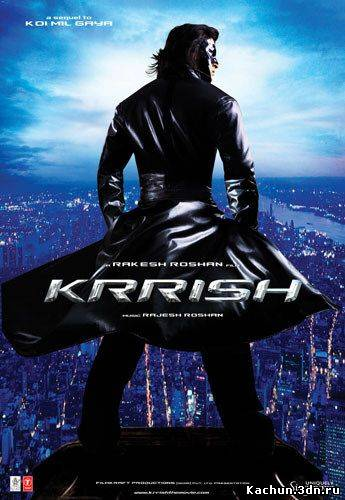 Крриш (2006) - Смотреть Фильм в HD-720p Онлайн