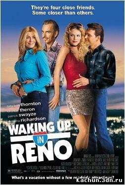 Проснувшись в Рино (2002) - Смотреть Фильм в HD-720p Онлайн