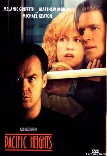 Жилец (1990) - Смотреть Фильм