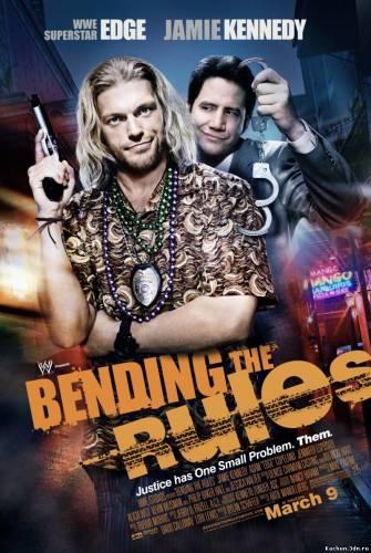 Нарушая правила (2012) - Смотреть Фильм в HD-720p Онлайн