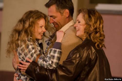 Дела семейные (2012) - Смотреть Фильм в HD-720p Онлайн