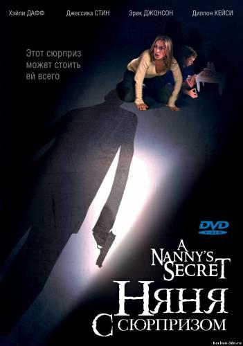 Няня с сюрпризом (2009) - Смотреть Фильм в HD-720p Онлайн