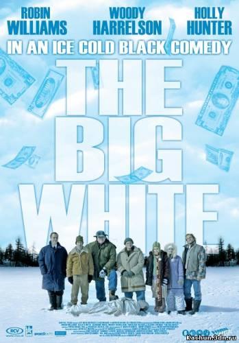 Скачать Большая белая обуза / The Big White (2005) mp4 Бесплатно