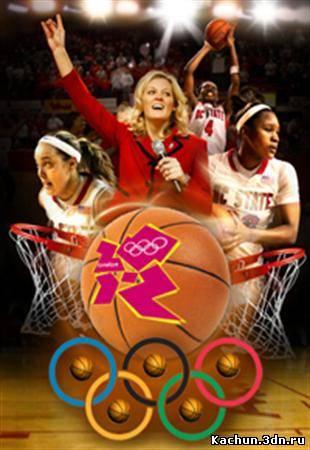 Олимпийские игры 2012. Лондон. Баскетбол. Женщины. Группа B. 1-й тур. Канада - Россия (2012) - Смотреть Онлайн ТВ Передачу