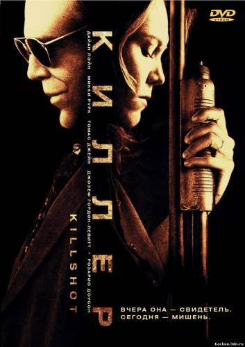 Киллер (2008) - Смотреть Фильм в HD-720p Онлайн
