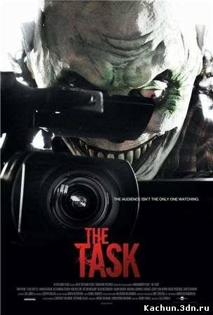 Задание (2010) - Смотреть Фильм в HD-720p Онлайн