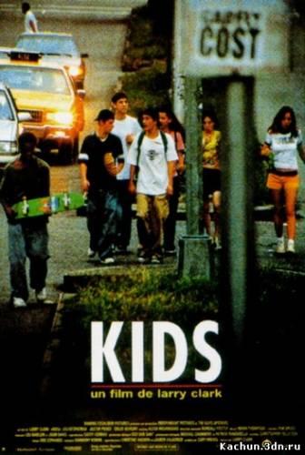 Скачать Детки / Kids (1995) mp4 Бесплатно