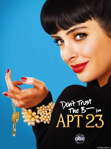 Не верь с... из квартиры 23 (2012) - Смотреть Сериал HD