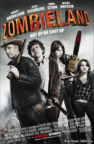 Скачать Добро пожаловать в Зомбилэнд / Zombieland (2009) mp4 Бесплатно
