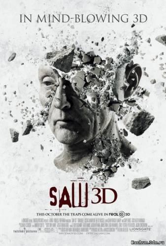 Скачать Пила 3D / Saw 3D (2010) mp4 Бесплатно