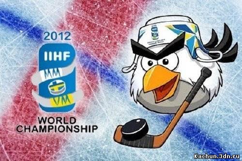 Хоккей. Чемпионат Мира. Финал. Россия - Словакия (2012) - Смотреть Онлайн ТВ Передачу