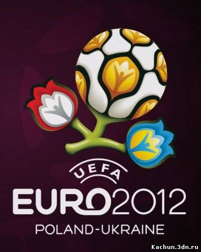 Футбол. Евро-2012: 1 - Тур. Россия - Чехия (2012) - Смотреть Спорт