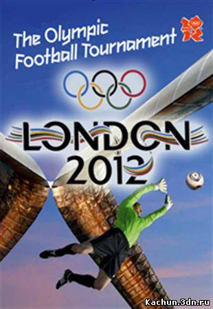 Олимпийские игры 2012. Лондон. Футбол. Мужчины. Группа C. 1-тур. Бразилия – Египет (2012)