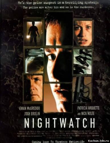 Ночное дежурство (1997) - Смотреть Фильм в HD-720p Онлайн