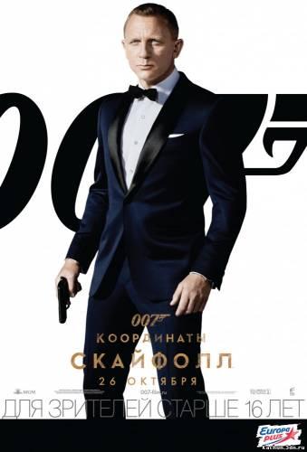 """Джеймс Бонд 007: Координаты """"Скайфолл"""" (2012) - Смотреть Фильм"""