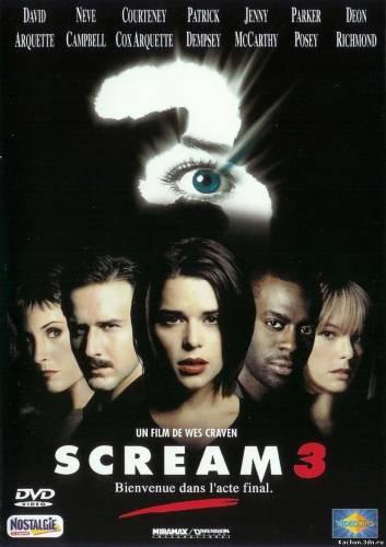 Крик 3 (1999) HD-720p - Смотреть Онлайн