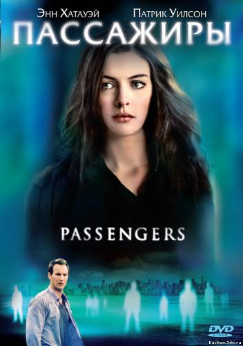Пассажиры (2008) - Смотреть Фильм в HD-720p Онлайн