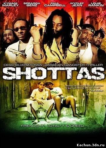 Стрельба (2002) - Смотреть Фильм в HD-720p Онлайн