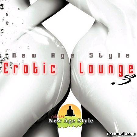 Скачать New Age Style - Erotic Lounge 3 (2012) Бесплатно