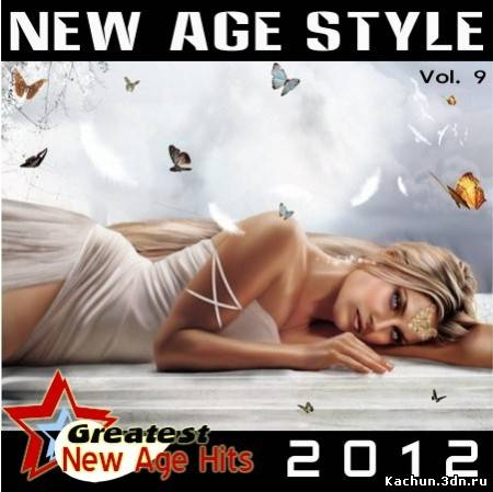 Скачать New Age Style - Greatest New Age Hits, Vol. 9 (2012) Бесплатно