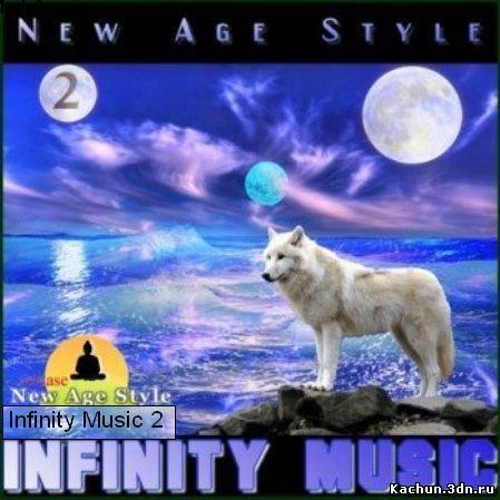Скачать New Age Style - Infinity Music 2 (2012) Бесплатно