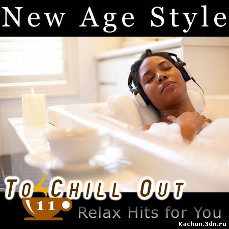 Скачать New Age Style - To Chill Out 11 (2012) Бесплатно