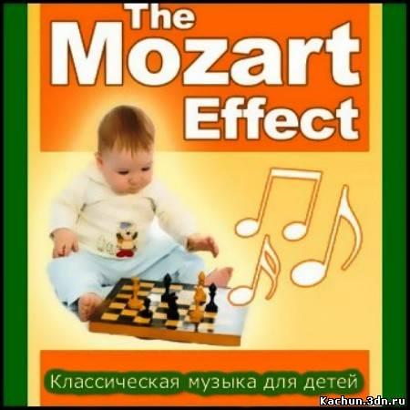 Скачать The Mozart Effect / Эффект Моцарта (1997-2000) Бесплатно