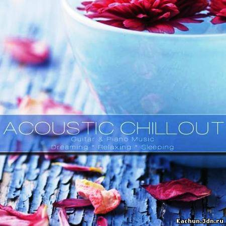 Скачать Accoustic Chillout Music (2012) Бесплатно