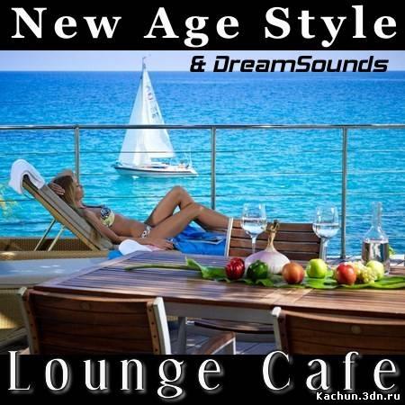 Скачать New Age Style - Lounge Cafe (2012) Бесплатно