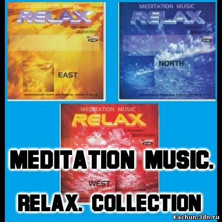 Скачать Meditation Music. Relax - Collection (2002) Бесплатно