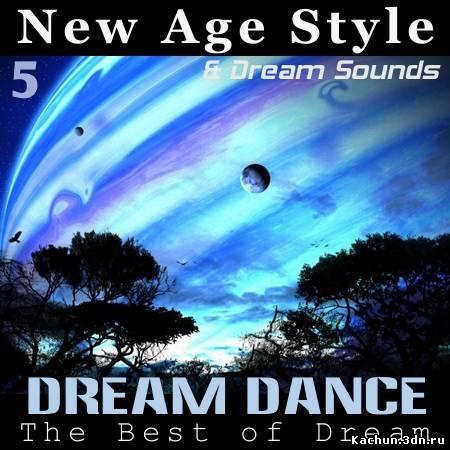 Скачать New Age Style & DreamSounds - Dream Dance 5 (2012) Бесплатно