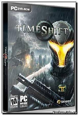 Скачать TimeShift [v.1.2] (RUS/RePack) Бесплатно